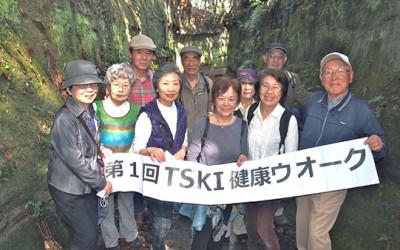 第1回TSKI健康ウオーキングを開催しました。