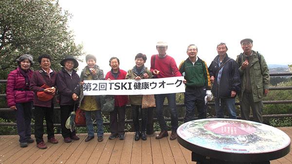 第2回TSKI健康ウオークを開催 4月11日(月) 六国見山