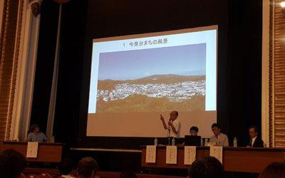 「第5回福祉居住フォーラム」にて丸尾理事長講演