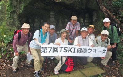 第7回TSKI健康ウオーク「瓜ヶ谷やぐら群を訪ねる」