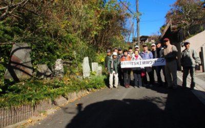 第10回TSKI健康ウオーク「旧巨福呂坂を訪ねる」