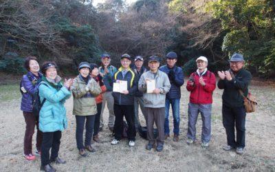 第11回TSKI健康ウオーク「番場ヶ谷の沢登り」