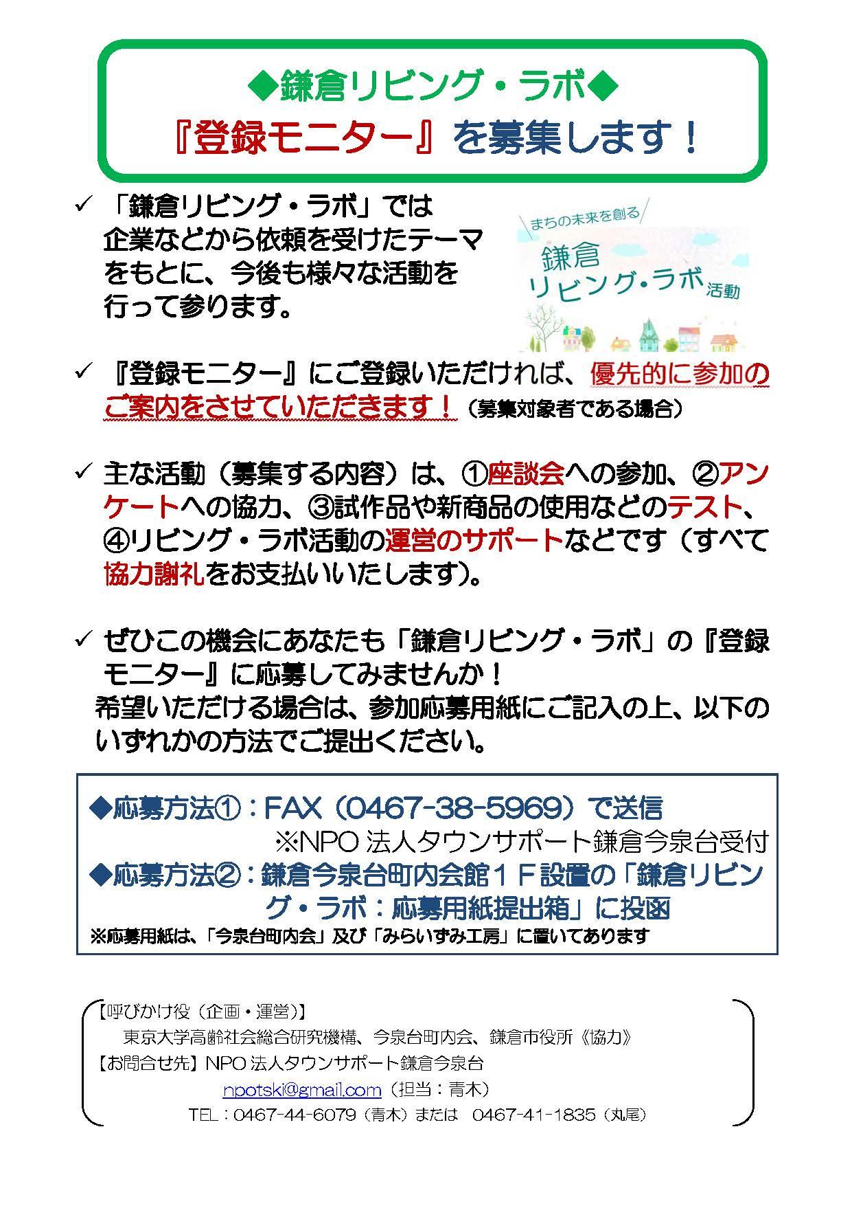 20170131LLmoni-01