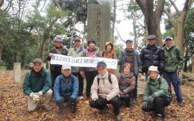 第12回TSKI健康ウオーク「御谷の森散策」