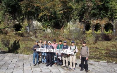 第19回TSKI健康ウオーク「オープンしたばかりの鎌倉歴史文化交流館見学」