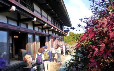 健康ハイク第11回:鎌倉山~特別公開・扇湖山荘の秋を味わう!