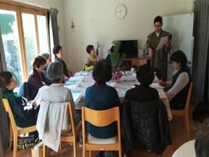 第3回「お灸教室」1月22日(火)開催