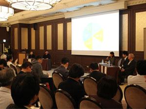 全国リビングラボネットワーク会議~NPO TSKIが開催に協力