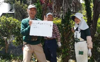 春の緑の保全ボラ活で防災・防犯・環境を改善!(H31,3月~R1,5月)