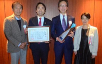 鎌倉リビングラボ「プラチナ大賞」優秀賞受賞~テレワーク家具開発の取り組みが評価される